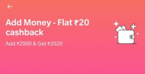 PayTM Add Money Offers