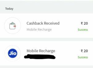 Freecharge UPI Offer