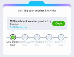 UC Browser Mini Refer Earn Free PayTM Cash of 300 Rs 4