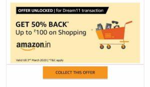 Amazon Dream11 Add Money Offer