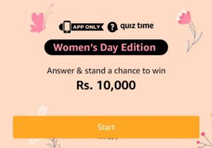 Amazon Women's Day Edition Quiz Answers
