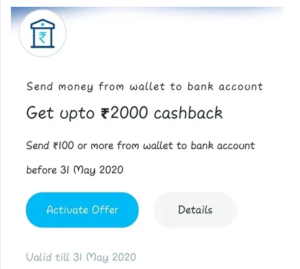 PayTM Wallet to Bank Offer