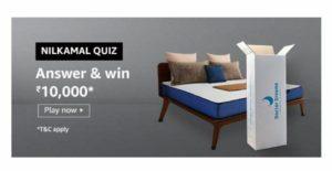 Amazon Nilkamal Quiz Answers