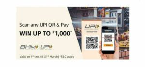 Amazon UPI Scan & Pay Offer