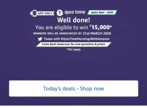 Amazon Quiz Answers - Today's Answer Of Amazon Pay Balance Quiz