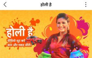 VMate Holi Contest Offer