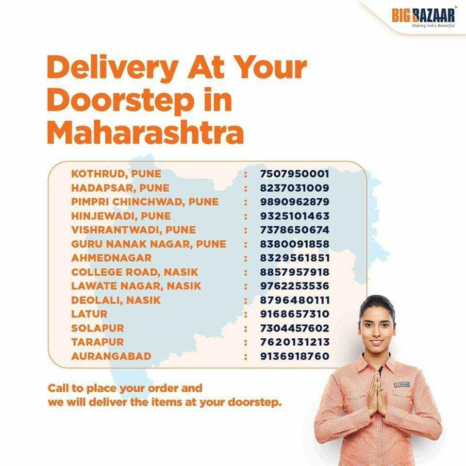 Big Bazaar Free Home Delivery Service