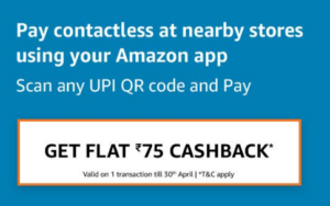 Amazon Scan & Pay UPI Offer