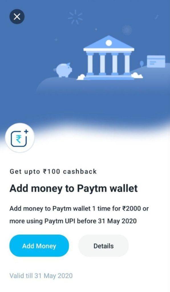 PayTM UPI Add Money Offer