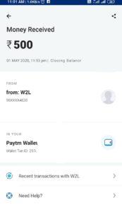 RewardPe Payment Proof