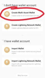 AToken Wallet Refer Earn