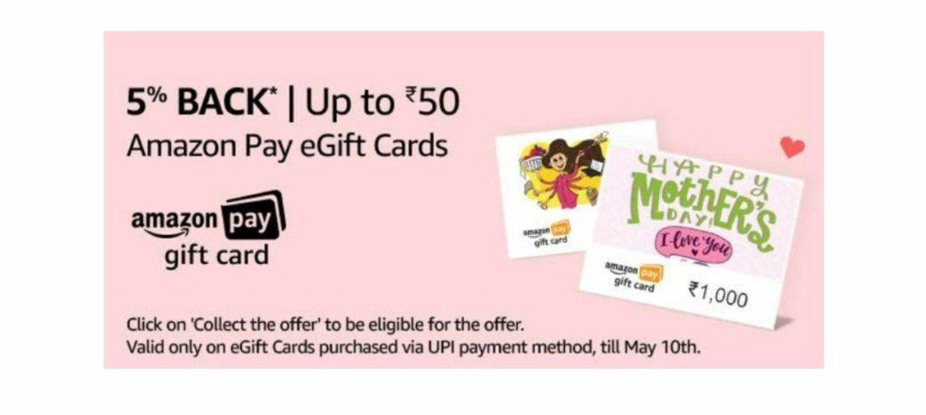 Amazon eGift Card Offers