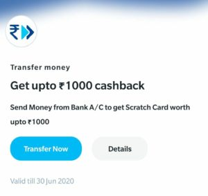 PayTM UPI Send Money Loot