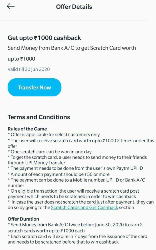 PayTM UPI Send Money Loot