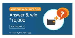 Amazon Pay Balance Quiz Answers