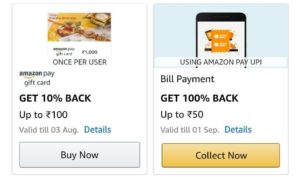 Amazon eGift Card Offers