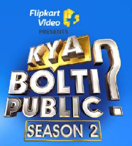 Flipkart Kya Bolti Public Quiz Answers