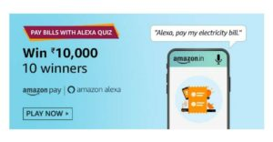 Amazon Pay Bills With Alexa Quiz Answers