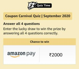 Amazon Coupon Carnival Quiz Answer