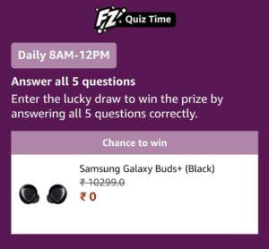 Amazon Samsung Galaxy Buds Quiz Answers