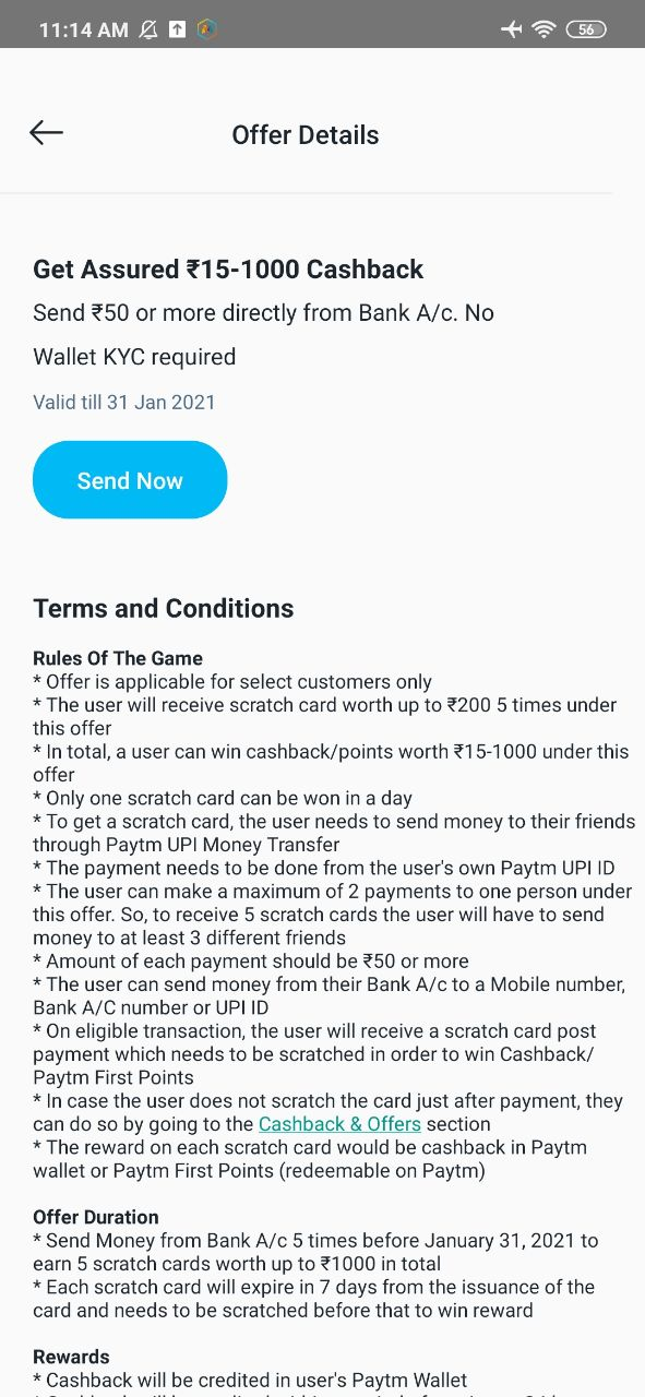 PayTM Send Money Loot