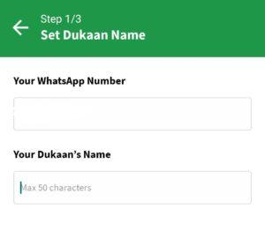 Digital Dukaan Free Scratch Card