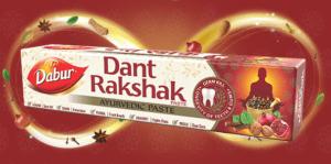 Dabur DantRakshak Toothpaste Free Sample