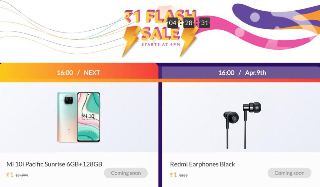Xiaomi mi ₹1 Sale Trick