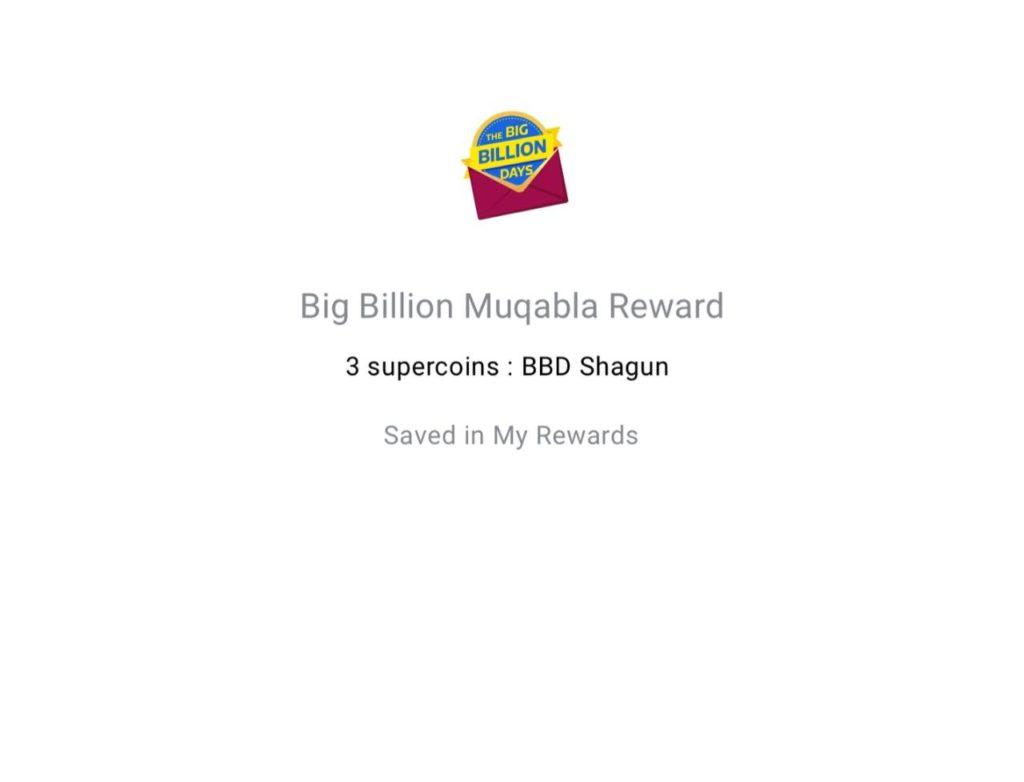 Flipkart The Big Billion Muqabla