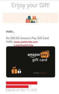 Media Rewards App Amazon Voucher