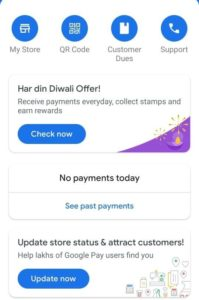 Google Pay Merchant Har Din Diwali Offer