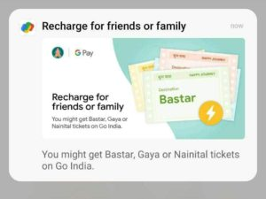 How To Get 'Bastar' Ticket In Go India Game