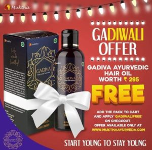 Free Sample Muktha Gadiva Ayurvedic Hair Oil