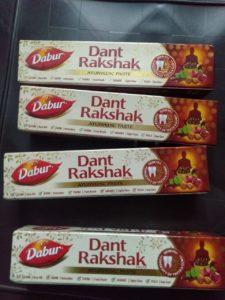 Dabur Dant Rakshak Free Samples