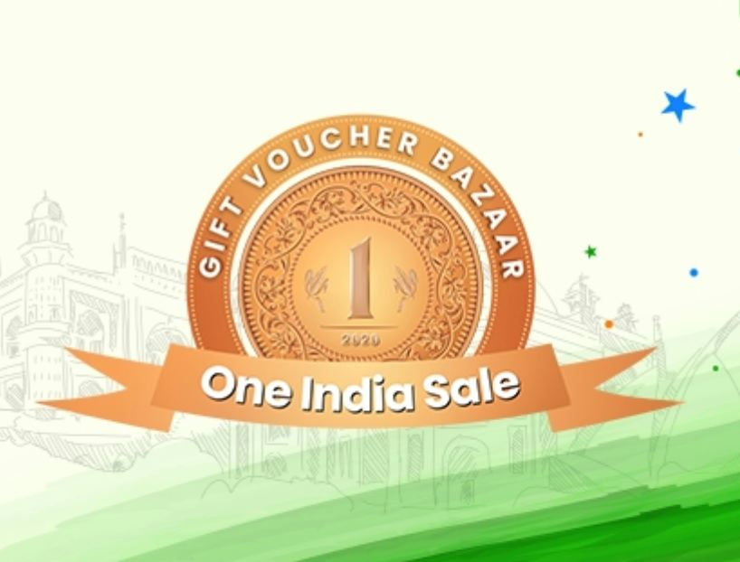 GYFTR ₹1 Flash Sale