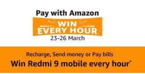 Amazon UPI Send Money Offer