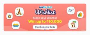 PayTM 2021 Wishlist