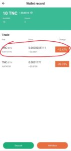 Withdraw TNC Tokens PayTM Wallet