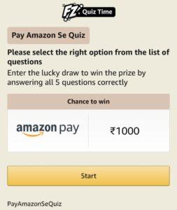 Amazon Pay Amazon Se Quiz Answers