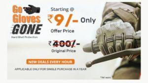 Droom Gloves Flash Sale