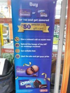 More Store Cadbury Loot - Assured ₹50 Free Amazon Voucher