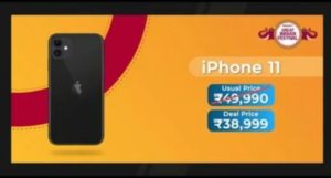 Amazon Great Indian Sale iPHone 11 Deal