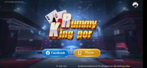 Rummy King Por App Refer Earn