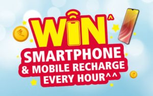 Center Fresh Loot - Assured ₹100 Free Recharge or Free Smartphone | LOT No. Added