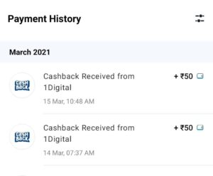 BdSakal Refer Earn Free PayTM Cash