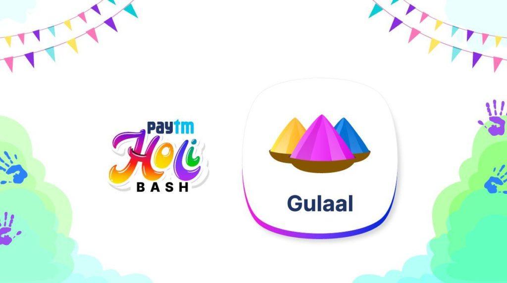 "PayTM Holi Bash 2021 ""Gulaal"" Cards FREE"