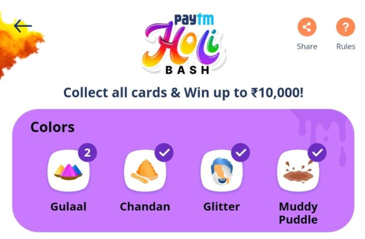 How To Get Glitter Card For FREE