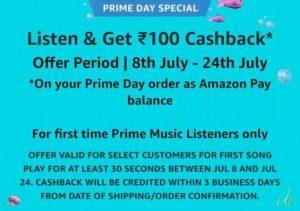 Amazon Music Cashback Offer