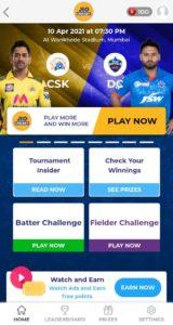 Jio Cricket Play Along Offer IPL 2021