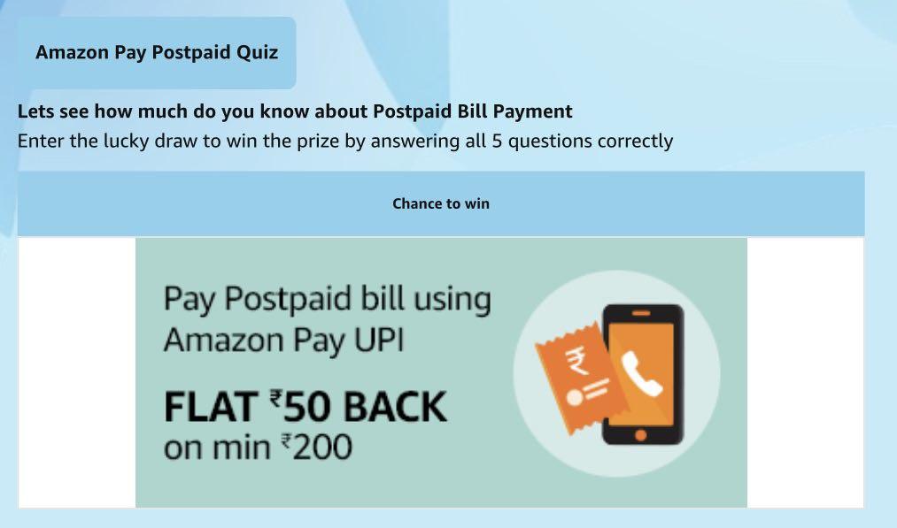 Amazon Pay Postpaid Quiz Answers